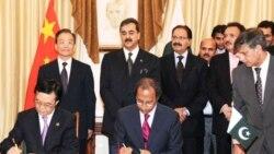 امضای قراردادهای بازرگانی چین و پاکستان