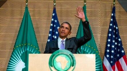 美国总统奥巴马在埃塞俄比亚首都亚的斯亚贝巴对非洲联盟发表讲话 (2015年7月28日)