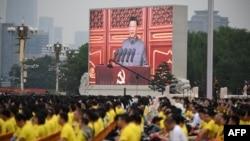 1 Temmuz 2021 - Çin Devlet Başkanı Xi Jinping Çin Komünist Partisi'nin kuruluşunun 100'üncü yıldönümünde Pekin'deki Tiananmen Meydanı'ndan halka seslendi