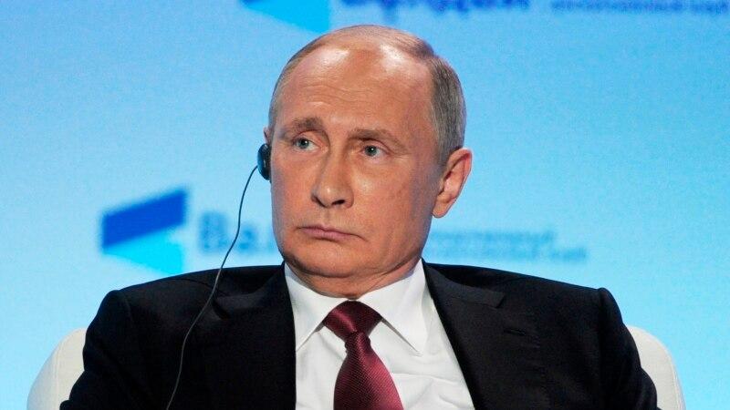 مسکو: د امریکا د نویو بندیزونو ځواب به ورکړي