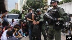 La administración comparte la preocupación del Congreso, y las de otros actores regionales e internacionales, sobre la situación en Venezuela, señaló la Casa Blanca.