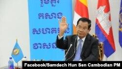 រូបឯកសារ៖ លោកនាយករដ្ឋមន្ត្រី ហ៊ុន សែន ដែលជាប្រធានគណបក្សប្រជាជនកម្ពុជា ថ្លែងសុន្ទរកថាតាមប្រព័ន្ធវីដេអូអនឡាញ ក្នុងកិច្ចប្រជុំកំពូលរវាងថ្នាក់ដឹកនាំនៃគណបក្សកុម្មុយនីស្តចិន និងគណបក្សនយោបាយលើពិភពលោក កាលពីថ្ងៃទី៦ ខែកក្កដា ឆ្នាំ២០២១ ដែលមានចូលរួមពីលោក Xi Jinping ប្រធានាធិបតីចិន។ (Facebook/Samdech Hun Sen, Cambodian Prime Minister)