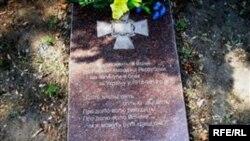 Пам'ятний знак бійцям УНР на Жовтневій площі у Дніпропетровську