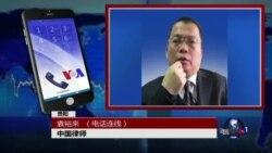 VOA连线: 网上购书被扣,律师状告文广局