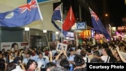 本土和亲中团体在旺角行人打对台(苹果日报图片)