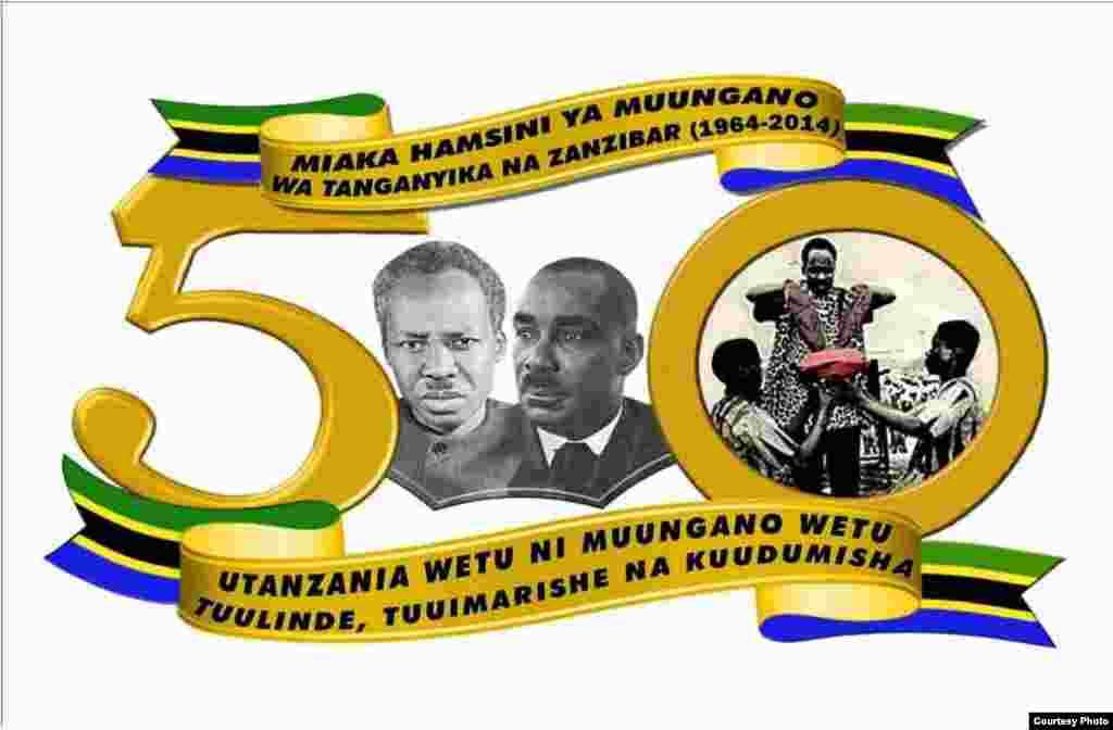 Nembo rasmi ya miaka 50 ya Muungano wa Tanzania