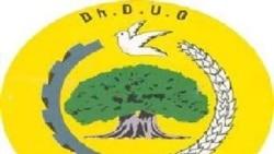 Oromiyaa Keessaatti Kanneen Angoo Irraa Kaafaman Miseensoota Dhaabaa Angoo Irra Jiran Qofa : Angawaa Oromiyaa
