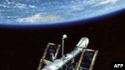 NASA vẫn thắc mắc một vụ nổ trong vũ trụ