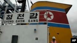 지난 16일 미사일 부품 등을 싣고 파나마 운하를 지나다 적발된 북한 선박 청천강 호.
