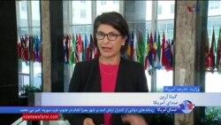 گزارش گیتا آرین از سخنان مقام ارشد وزارت خارجه درباره سیاست دولت ترامپ در قبال جمهوری اسلامی