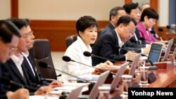 박근혜 한국 대통령이 13일 청와대에서 국무회의를 주재하고 있다.
