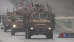 Джон Болтон: США не виводитимуть військ із Сирії. Відео