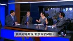 VOA卫视(2016年4月22日 第二小时节目 焦点对话 完整版)