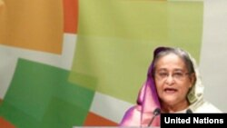 Bangladesh Prime Minister at the Climate Summit