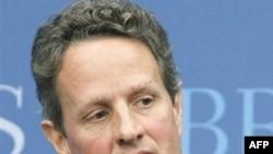 Geithner: 'Borç Limiti Aşılabilir'