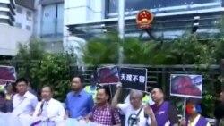 """2016-06-17 美國之音視頻新聞: 銅鑼灣書店長爆""""被失蹤""""內幕"""