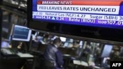 Amerika'nın Büyük Yatırım Bankaları 2010'u Karla Kapattı