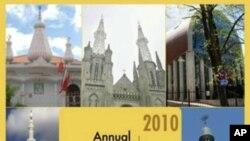 미국 국무부는 17일 발표한 연례 '국제 종교자유 보고서' 표지