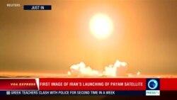 Iran phóng vệ tinh thất bại sau cảnh báo của Mỹ