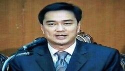 نخست وزير تايلند وضعيت فوق العاده اعلام کرد
