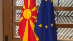 Прво реформи, па чиста препорака за ЕУ