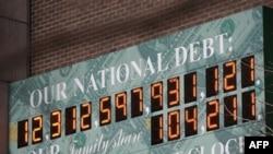 Счетчик национального долга США. Нью-Йорк. 1 февраяля 2010 года