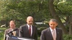 Casa Blanca reacciona a decisión republicana contar Holder