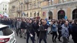 """""""Он нам не царь"""" в Санкт-Петербурге"""