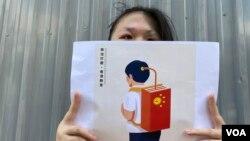 """香島中學四年級學生陳同學參與6-12人鏈行動,她表示要反抗學校的""""紅色""""教育。(美國之音湯惠芸)"""