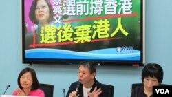 台湾最大在野党国民党立法院党团2020年9月15日召开记者会要求政府将政治庇护法制化(美国之音张永泰拍摄)