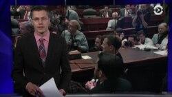 Агент ФБР Питер Стрзок сегодня вернулся на Капитолий опровергнуть обвинения в политизированности «российского расследования»