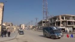 Aloziya Elektirîkê li Bajarê Reqa