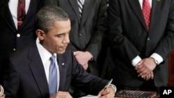 سرکاری اخراجات سے متعلق مسودے پر اوباما کے دستخط