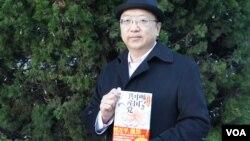 """""""变态辣椒""""王立铭展示他刚出版的日文漫画书《中国共产党撒谎》"""