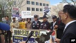 지난해 7월 미주한인교회연합(KCC)이 워싱턴 DC 중국 대사관 앞에서 개최한 탈북자 강제북송 반대 집회.