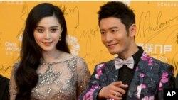 范冰冰和黄晓明在北京第四届国际电影节上(2014年4月16日资料照片)