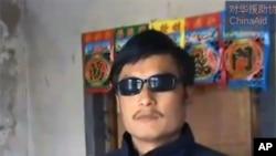 陈光诚遭严密软禁视频截图