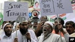 بھارت میں دہشت گردی کے خلاف مسلمانوں کا مظاہرہ