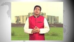 Bangladesh - RTV