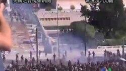 2011-10-19 美國之音視頻新聞: 希臘國會表決緊縮措施前爆發罷工