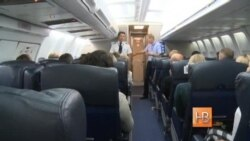 Полеты без опасности