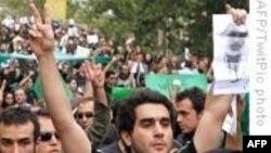 Полиция в Тегеране разгоняет демонстрации