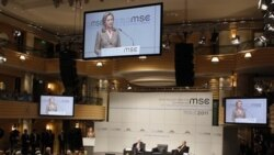 کنفرانس مونيخ : اروپا، مصر و ايران