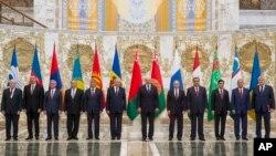 Саммит глав стран СНГ. Минск, Беларусь