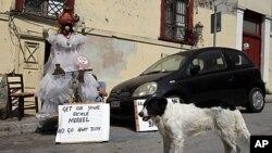 希臘人抗議為獲得歐盟救助貸款而頒佈的緊縮政策