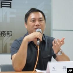 天安门学生运动领袖王丹