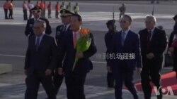 台湾代表团到达秘鲁参加APEC