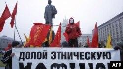 Протесты в связи с незаконной миграцией жителей бывших советских республик (архивное фото)