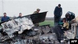 Xác chiến đấu cơ tàng hình F-117 của Mỹ bị phi đạn đất đối không do Nga sản xuất bắn hạ trên bầu trời Serbia hồi năm 1999