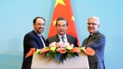 တရုတ္-ပါကစၥတန္ စီးပြားေရးစႀကၤန္အတြက္ ေဒၚလာ ၅၇ ဘီလီယံ သုံးစြဲမည္